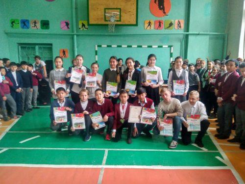 Награждение победителей школьной олимпиады.